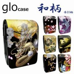 グローケース glo グロー カバー ランドセル型 まとめて収納 印刷 【和柄】 月 龍 闇 メール便送料無料