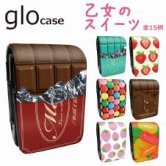 グローケース glo グロー カバー ランドセル型 まとめて収納 印刷 【乙女のスイーツ】 クッキー チョコ イチゴ メール便送料無料