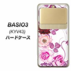 au BASIO3 KYV43 ハードケース / カバー【116 6月のバラ 素材クリア】 UV印刷 (au ベイシオスリー KYV43/KYV43用)