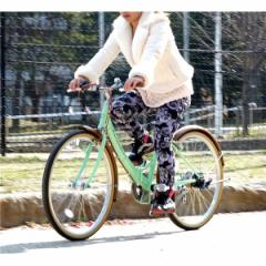Raychell  折りたたみ自転車 R-321N【グリーン×ブラウン】品番17076