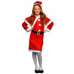 サンタコス サンタ 衣装 キッズ 女の子 ワンピース 肩がけ サンタコスチューム 5歳から7歳用 即日発送 〔送料無料〕
