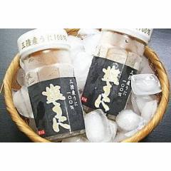 塩ウニ(白)60g×2瓶 〔送料無料〕