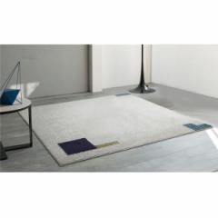 ラグマット/絨毯 〔ARSKY RUG 200cm×200cm アイボリー〕 正方形 日本製 『NEXTHOME』 〔リビング ダイニング〕 〔送料無料〕