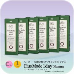 【6箱】★SEED プラスモード ワンデー オム 10枚入★PlusMode 1day Homme★シード 福士蒼汰