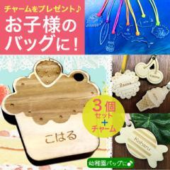 【3個セット】 スイーツシリーズ キーホルダー ヒノキ 木製 スイーツ ケーキ ギフト 名入れ 誕生日 プレゼント 名入れ無料 送料無料