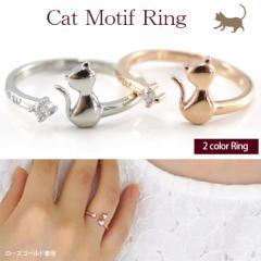 ステンレスリング キャットモチーフジルコニア 指輪 金属アレルギー 316L 猫 キャット