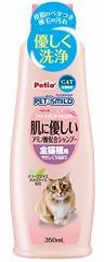 ペティオ (Petio) ペッツスマイルド 肌に優しいアミノ酸配合シャンプー 全猫種用 350ML