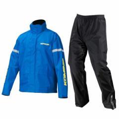 コミネ(Komine) バイク用レインスーツ STDレインウェア ブルー L 03-543 RK-543