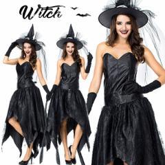 ハロウィン コスプレ 魔女 ウィッチ コスチューム衣装 仮装 レディース 小悪魔