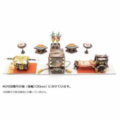 アウトレット品 雛人形お道具セット 45号【it-1019】六品道具 木製欅