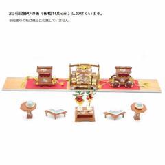 アウトレット品 雛人形お道具セット 35号【it-1030】六品道具 木製桧