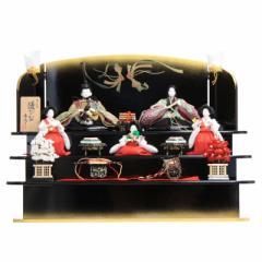 アウトレット品 雛人形五人三段飾り 優びな【19ya1002】スキヨ