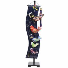 アウトレット品 五月人形吊るし飾り【大】【19ya1004】鯉の滝登り スタンド付き