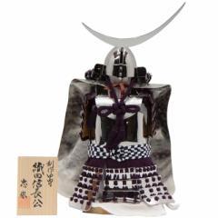 アウトレット品 五月人形鎧飾り単品 八分の一【19ya1045】織田信長 三日月前立