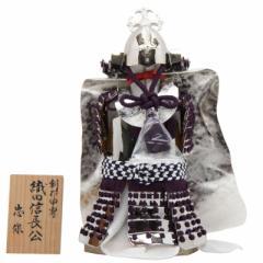 アウトレット品 五月人形鎧飾り単品 八分の一【19ya1046】織田信長 十字架前立