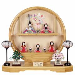 雛人形 大里彩 木目込 五人飾り 円形飾り台 竹製 幅60cm [fz-310] ひな人形