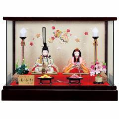 雛人形 大里彩 木目込 親王飾り ケース入り 幅41cm [fz-315] ひな人形