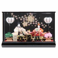 雛人形 ケース入り親王飾り[幅57cm][it-1004] 雛祭り