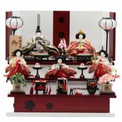 雛人形 五人三段飾り 有職束帯[幅50cm][it-1056] 雛祭り