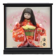 雛人形 ケース入り童人形【優香】[幅32cm][it-1070] 雛祭り