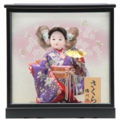 雛人形 ケース入り童人形【桜人形】[幅32cm][it-1072] 雛祭り