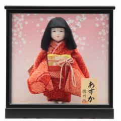 雛人形 ケース入り市松人形【あすか】[幅32cm][it-1074] 雛祭り