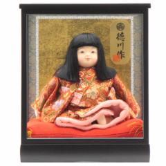 雛人形 ケース入り座り市松人形[幅28cm][it-1091] 雛祭り