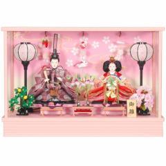 雛人形 親王ケース入り 【小三五】セット(2人)[幅53cm] ピンク塗 吊るし付[sb-10-141] 雛祭り