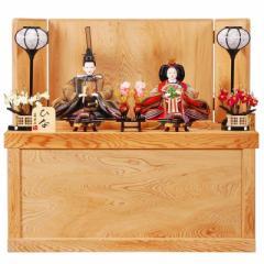 雛人形 親王収納飾り 【屋久杉】セット(2人)[幅60cm] 屋久杉[sb-15-214] 雛祭り