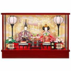 雛人形 親王ケース入り 【芥子】セット(2人)[幅51cm] 紅溜塗[sb-9-127] 雛祭り