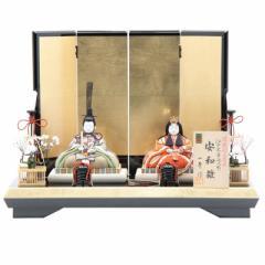 雛人形 木目込み 親王平飾り【安和雛】[幅50cm] 一秀[ya-2002] 雛祭り