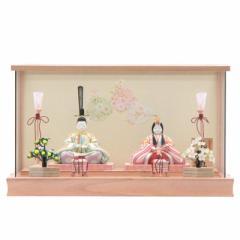 雛人形 木目込み 親王ケース入り【桃山雛】[幅52cm] 一秀[ya-2005] 雛祭り