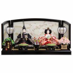 雛人形 親王平飾り【刺繍セット】[193to1016] 雛祭り