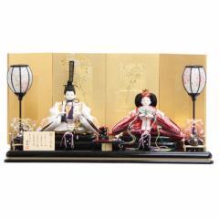 雛人形 親王平飾り【花ごろも】[幅60cm] 平安優香[193to1056] 雛祭り