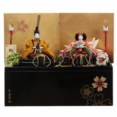 雛人形 親王収納飾り【高雄】京十二番 黄櫨染 [幅50cm] 小出松寿 市川伯英頭 [193to1261-a30] 雛祭り
