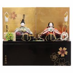 雛人形 親王収納飾り【山桜桃】 [幅50cm] 幸一光 [193to1263-a32] 雛祭り