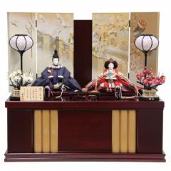 雛人形 親王収納飾り【花ごろも】 [幅60cm] 平安優香 [193to1285-a6] 雛祭り