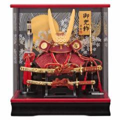 五月人形 ケース入り 兜 真田 パノラマアクリルケース 幅38cm [fn-29] 端午の節句