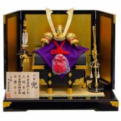 五月人形 平安光雲 京製 兜 平飾り 10号幅60cm[fz-10]