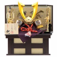 五月人形 兜収納飾り【中鍬】 幅45cm[195it1037]龍玉 端午の節句