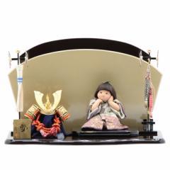 五月人形 子供大将平飾り【夢セット】 幅70cm[195it1063] 端午の節句