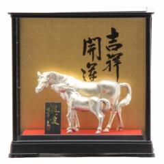 五月人形【アウトレット】 伝統美術工芸品ケース入り【馬】 幅27cm[195it1078] 端午の節句