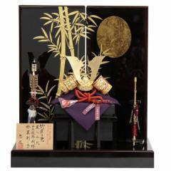 五月人形 兜平飾り【竹雀】 幅65cm[195to1007]忠保 国宝模写 端午の節句