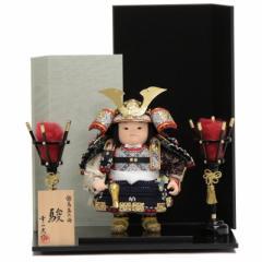 五月人形 子供大将平飾り【駿】 幅40cm[195to1017]幸一光 端午の節句
