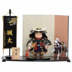 五月人形 子供大将平飾り【伊達】 幅60cm[195to1043]幸一光 端午の節句