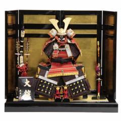 五月人形【アウトレット】 鎧平飾り【金小札赤糸縅】 幅69cm[195to1052] 端午の節句
