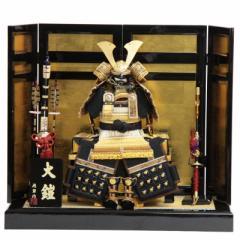 五月人形【アウトレット】 鎧平飾り【松葉黄金】 幅69cm[195to1053] 端午の節句