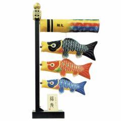 [徳永][鯉のぼり]室内用[室内飾り鯉のぼり][28cm鯉3匹][福寿][日本の伝統文化][こいのぼり]
