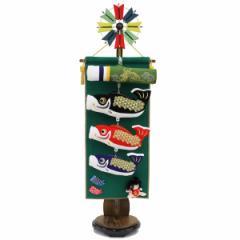 室内鯉のぼり 鯉飾り 【金太郎】 台付 [ 高さ 約91cm ] 五月人形