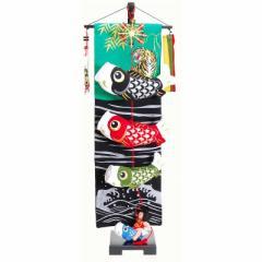 室内鯉のぼり【金太郎の鯉のぼり】飾り台セット [中] スタンド付き 鯉幟タペストリータイプ【sb5-knt-m】